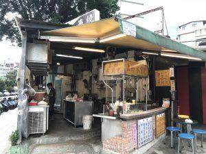 交流協会 台北事務所付近の上好水煎包店(全体像)