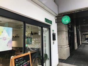 Patch Cafe(補丁咖啡)の外観