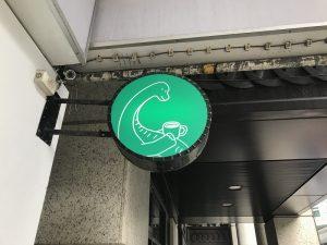 Patch Cafe(補丁咖啡)の看板