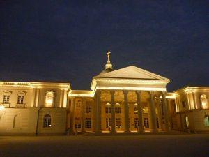 ライトアップされた奇美博物館